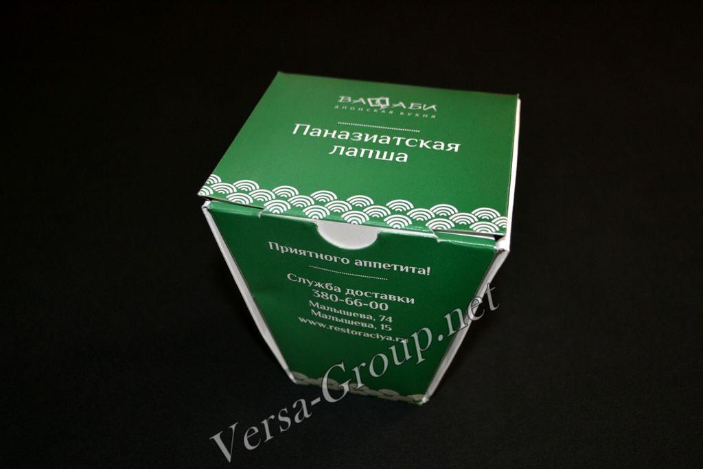 Каталог Картонная упаковка для фаст-фуда
